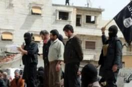 مخيم اليرموك:داعش تعدم أربعة فلسطينيين