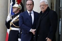 باريس:مؤتمر السلام الدولي الذي ترفضه اسرائيل يُعقد اليوم