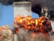 """ما الذي قاله الموظف الذي سجل دخول """"الإرهابيين"""" المتورطين في أحداث 11 سبتمبر إلى المطار؟"""