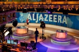 السعودية تحذر أصحاب الفنادق والمرافق السياحية من تشغيل قناة الجزيرة القطرية