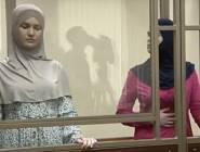 الحكم على روسيتين خططتا لتفجير مركز تسوق