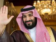 """بن سلمان يصدر قرارا """"مفاجئا"""" بشأن لقاء السعودية واليابان"""