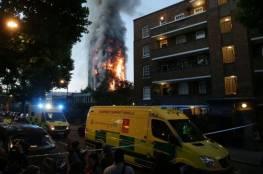 صحيفة بريطانية: 65 شخصاً من المفقودين في حريق البرج في لندن