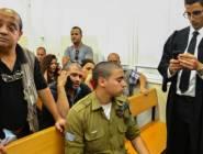 الجيش الإسرائيلي يقترح تخفيف عقوبة الجندي قاتل الشهيد الشريف