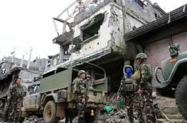 سقوط معقل داعش في الفلبين.......بعد معركة دامية