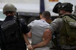 قوات الإحتلال تعتقل 21 مواطناً من أنحاء متفرقة من الضفة