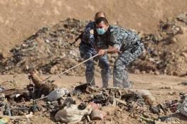 العراق : العثور على مقبرة جماعية تضم رفات مئات السجناء في سجن بادوش قرب الموصل