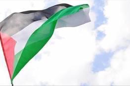 """ضغوط إسرائيلية تغلق """"منصة دولية"""" داعمة لفلسطين في لندن"""
