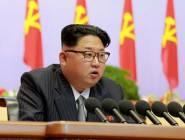 كوريا الشمالية تشن هجوما على ترامب وتطالب بإعدامه