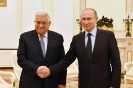 رئيس دولة فلسطين يغادر روسيا في ختام زيارة رسمية