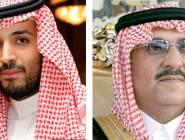 إعفاء محمد بن نايف من منصبه وتعيين محمد بن سلمان وليا للعهد السعودي