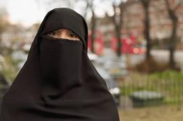حزب بريطاني يدعو لحظر النقاب حتى تستفيد المرأة من أشعة الشمس
