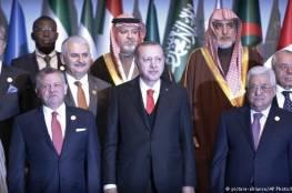 مصر والسعودية رفضتا السباحة مع التيار بقمة القدس