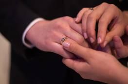 هروب شاب ليلة زفافه ومكافأة مالية لمن يعثر عليه