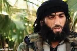 العراق : اعتقال مسؤول داعشي عن حرق طيار أردني