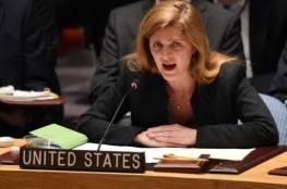 سامانثا باور: لم نستطيع إخراج الأسلحة الكيماوية من سوريا بالقوة