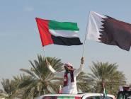 نتائج مثيرة ومفاجئة في استطلاع رأي للإماراتيين عن قطر والإخوان