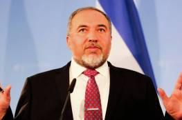 وزير جيش الأحتلال يعلن استقالته اليوم على خلفية احداث غزة