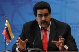 رئيس فنزويلا يوجه تحذيراُ لترامب