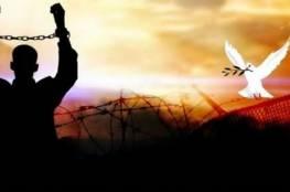 اللجنة الإعلامية للإضراب: لا شهداء في صفوف الأسري المضربين