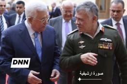 الرئيس عباس: نقف مع الأردن ونساند قرارات الملك