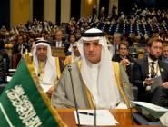 المملكة السعودية: تخصيص 1.5 مليار دولار لدعم العراق