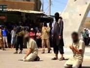 """العراق : تنظيم داعش الأرهابي يعدم 4 من مسلحيه بتهمة """"التخاذل"""" غرب الموصل"""