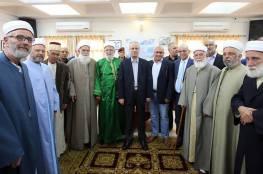 الحمد الله يهنئ الطائفة السامرية والمسيحية بمناسبة حلول عيد الفصح المجيد