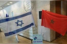 اجتماع حكومي إسرائيلي - مغربي لتوطيد العلاقات