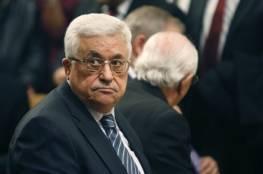 عباس معزيا بوفاة شمعون بيريز: أنا حزين