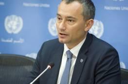 ملادينوف: لا يمكن حل أزمات غزة إلا بحل توافقي وعودة السلطة