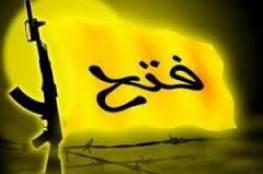 حركة فتح ترحب بمواصلة مصر رعاية ملف المصالحة الفلسطينية