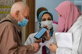 مصر تبدأ حملة التطعيم بلقاح كوفيد-19 لعامة الشعب