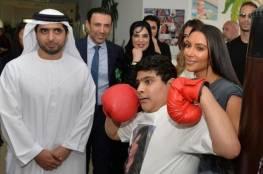 دولة الإمارات تحقق بزيارة كيم كارداشيان لمركز معاقين في دبي
