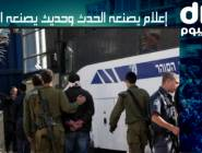 الاحتلال يشن حملة اعتقالات في صفوف قادة الجبهة الشعببية