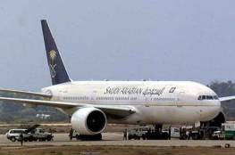تطبيق قرار منع الأجهزة اللوحية على متن الطائرات السعودية