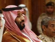 للمرة الأولى في السعودية.. تعيين امرأة في منصب حكومي كبير بعد ساعات من إنهاء حظر قيادة النساء للسيارات
