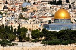 """القدس على موعد مع عاصفة من قرارات """"ترامب"""" و موجة من المشاريع الإستيطانية"""