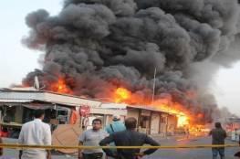 العراق : مقتل أربعة وإصابة 15 في تفجير انتحاري بشرق الموصل
