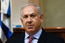 نتنياهو: مؤتمر السلام الذي انطلق في باريس لن يقدم أي جديد