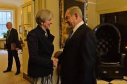رئيسة وزراء بريطانيا تؤكد لنتنياهو تمسك حكومتها باحلال السلام في الشرق الأوسط
