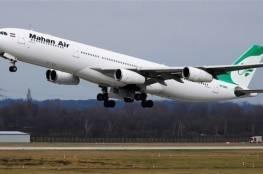 """ألمانيا تحظر تحليق """"الخطوط الجوية الإيرانية"""" في أجوائها"""