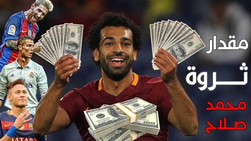 تم التعاقد مع لاعب روما السابق مقابل 36.9 مليون جنيه