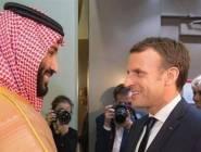 بن سلمان يصل إلى فرنسا لتعزيز العلاقات بين البلدين