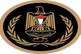 فلسطين :الرئاسة الفلسطينية تدين هدم الأحتلال الإسرائيلي في واد الحمص