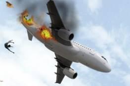 روسيا : تحطم طائرة ركاب روسية على متنها 71 شخصا في مقاطعة موسكو