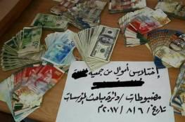 كشف عملية إختلاس 63 ألف$ من جمعية في غزة