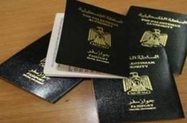 دولة الكويت تعتمد رسميا جواز السفر الفلسطيني