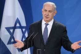 الاحتلال : نظرة العالم العربي تجاه إسرائيل تتغير نحو الأفضل