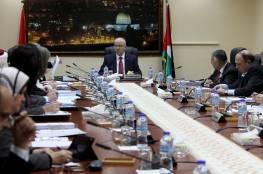 """الحكومة ترحب بقرار """"اليونسكو"""" وتعتبره انتصارا جديدا للشعب الفلسطيني"""